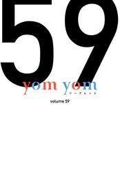 yom yomリーフレット vol.59