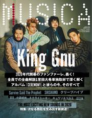 MUSICA(ムジカ) (2020年2月号)