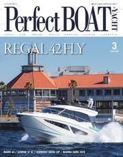 Perfect BOAT(パーフェクトボート)  (2020年3月号)