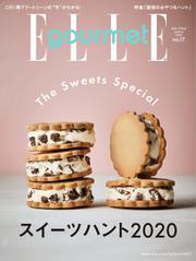 ELLE gourmet(エル・グルメ) (2020年3月号)