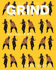 GRIND(グラインド) (100号)