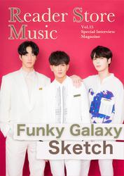 【音声コメント付き】『Reader Store Music Vol.15 Funky Galaxy』