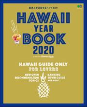 HAWAII YEARBOOK 2020