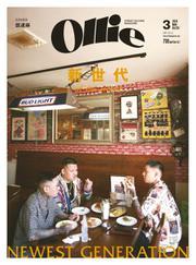 Ollie(オーリー) (#251 3月号)