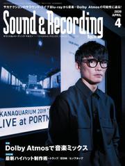 サウンド&レコーディング・マガジン 2020年4月号