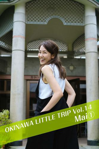 OKINAWA LITTLE TRIP Vol.14 Mai ①