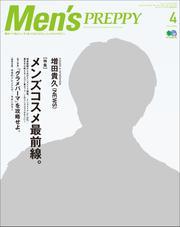Men's PREPPY(メンズプレッピー) (2020年4月号)