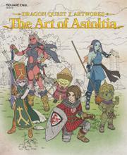 ドラゴンクエストX アートワークス The Art of Astoltia【プロダクトコード付き】