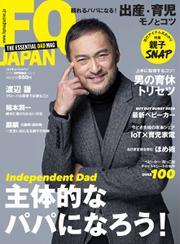 FQ JAPAN(エフキュージャパン) (VOL.54)