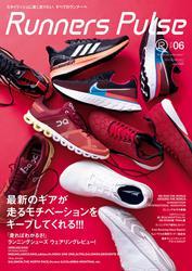 Runners Pulse Magazine Vol.06