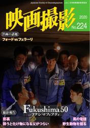 映画撮影 (No.224)