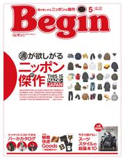 Begin(ビギン) (2020年5月号)