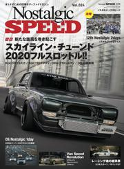 Nostalgic SPEED vol.24