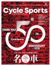 Cycle Sports(サイクルスポーツ) (2020年5月号)