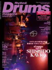 リズム&ドラム・マガジン 2020年5月号