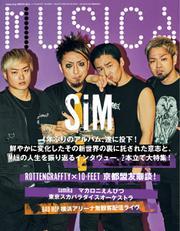 MUSICA(ムジカ) (2020年4月号)