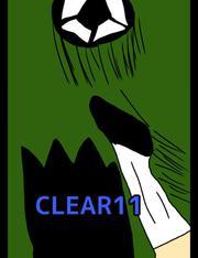 絵本「CLEAR」