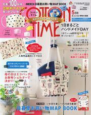 COTTON TIME(コットンタイム) (2020年5月号)