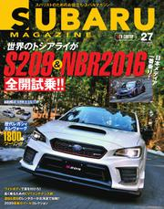 SUBARU MAGAZINE(スバルマガジン) (Vol.27)