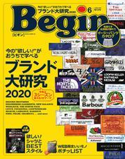 Begin(ビギン) (2020年6月号)