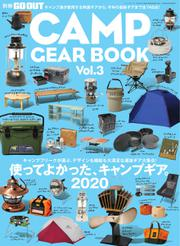 GO OUT特別編集 (GO OUT CAMP GEAR BOOK Vol.3)