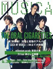 MUSICA(ムジカ) (2020年5月号)
