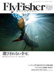 FLY FISHER(フライフィッシャー) (2020年5月号)