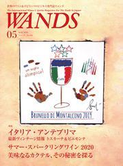 WANDS(ウォンズ) (No.414)