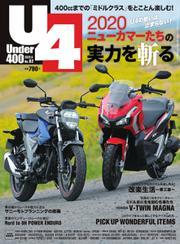 Under400(アンダーヨンヒャク) (No.82)