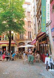 美食の古都散歩 フランス・リヨンへ