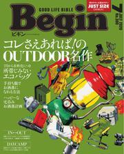 Begin(ビギン) (2020年7月号)