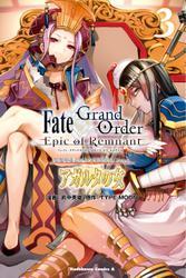Fate/Grand Order ‐Epic of Remnant‐ 亜種特異点II 伝承地底世界 アガルタ アガルタの女