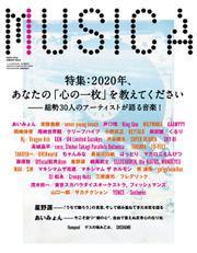 MUSICA(ムジカ) (2020年6月号)