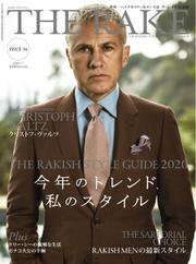 THE RAKE JAPAN EDITION(ザ・レイク ジャパン・エディション) (ISSUE34)