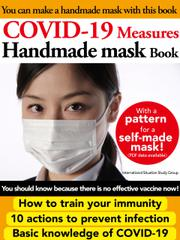 COVID-19 Measures Handmade mask Book