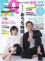 FQ JAPAN(エフキュージャパン) (VOL.55)