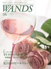 WANDS(ウォンズ) (No.415)