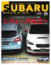 SUBARU MAGAZINE(スバルマガジン) (Vol.28)