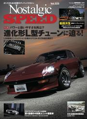 Nostalgic SPEED vol.25