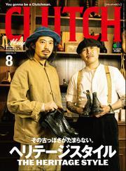 CLUTCH Magazine(クラッチ・マガジン) (Vol.74)