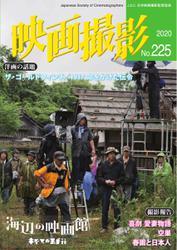 映画撮影 (No.225)