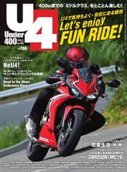 Under400(アンダーヨンヒャク) (No.83)