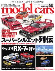 MODEL CARS(モデル・カーズ) (No.291)