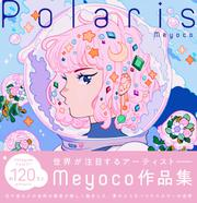 Polaris The Art of Meyoco