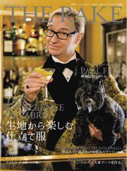 THE RAKE JAPAN EDITION(ザ・レイク ジャパン・エディション) (ISSUE35)