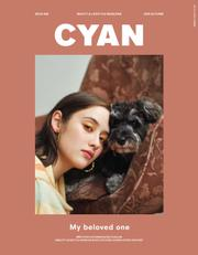 NYLON JAPAN 2020年9月号増刊 CYAN issue 026(2020 AUTUMN)