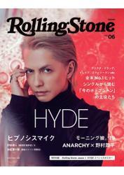 Rolling Stone Japan (ローリングストーンジャパン)vol.6