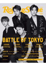 Rolling Stone Japan (ローリングストーンジャパン)vol.7