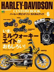 HARLEY‐DAVIDSON CUSTOM BOOK (Vol.6)