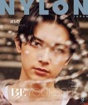 NYLON JAPAN 2020年9月号
